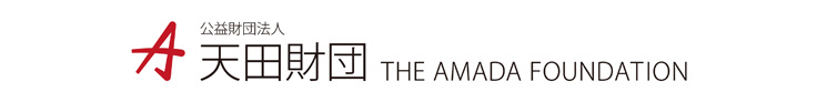 THE AMADA FOUNDATION