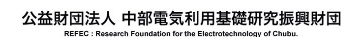 REFEC: Research Foundation for the Electrotechnology of Chubu.
