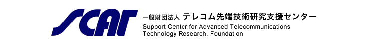 Support Center for Advanced Telecommunications Technology Research, Foundation