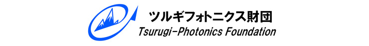 Tsurugi-Photonics Foundation