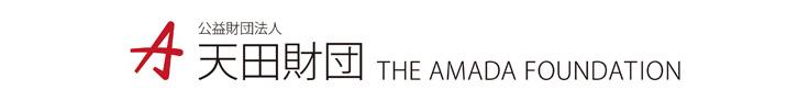 THE AMADA FOUNDATION