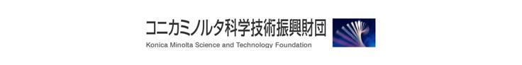 Konica Minolta Science and Tchnology Foundation